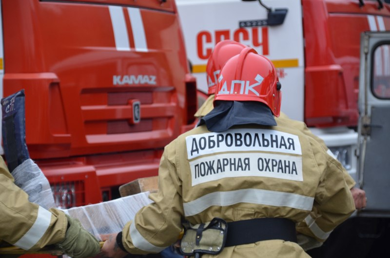Добровольная пожарная охрана