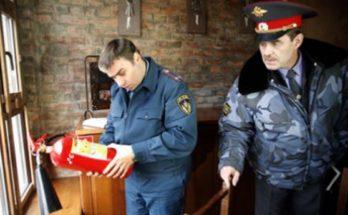 Проводимая пожарная инспекция