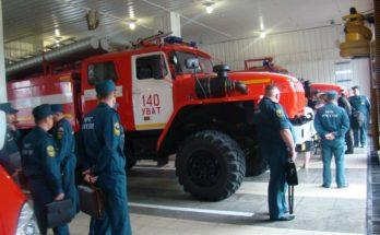 Пожарное подразделения гарнизона пожарной охраны