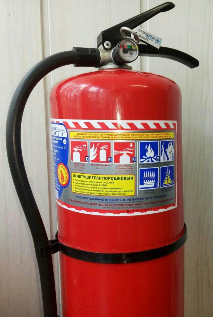 Требования к выбору огнетушителей