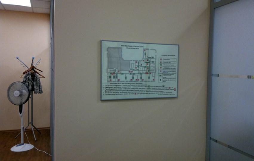 Разработка плана эвакуации при пожаре
