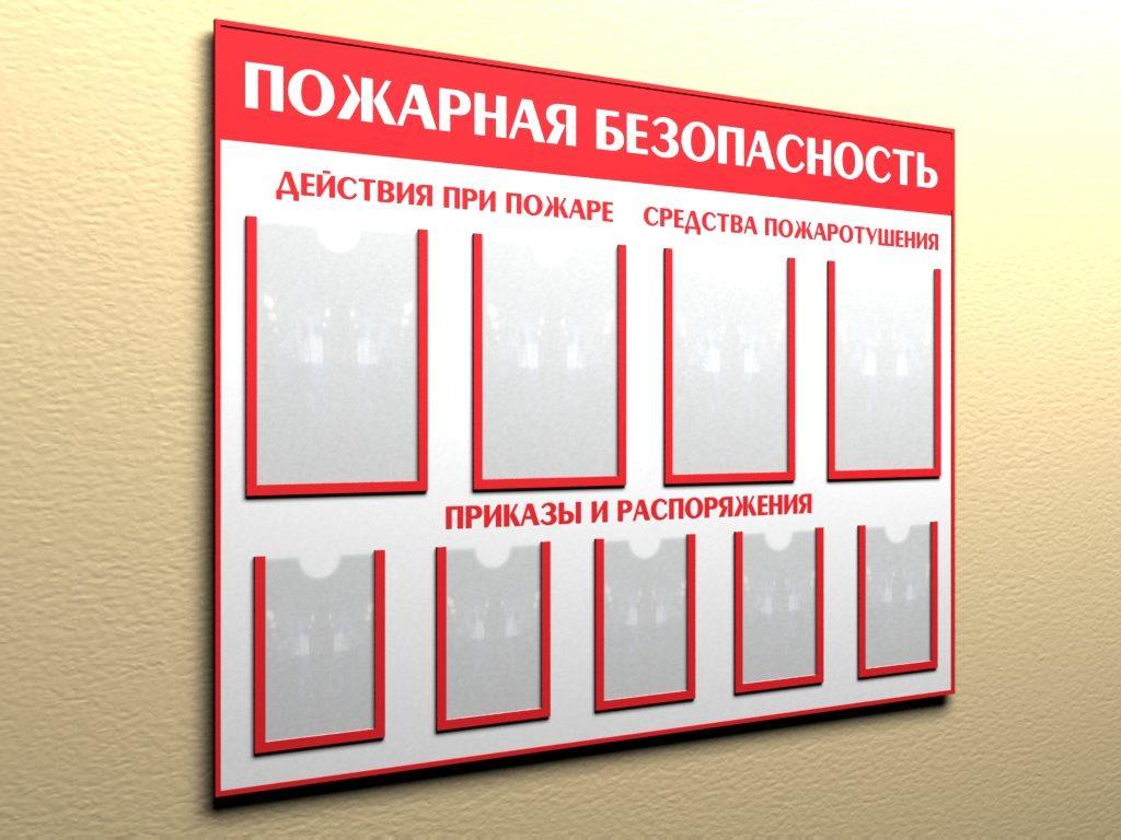 Инструкции должны располагаться в доступном для работников месте