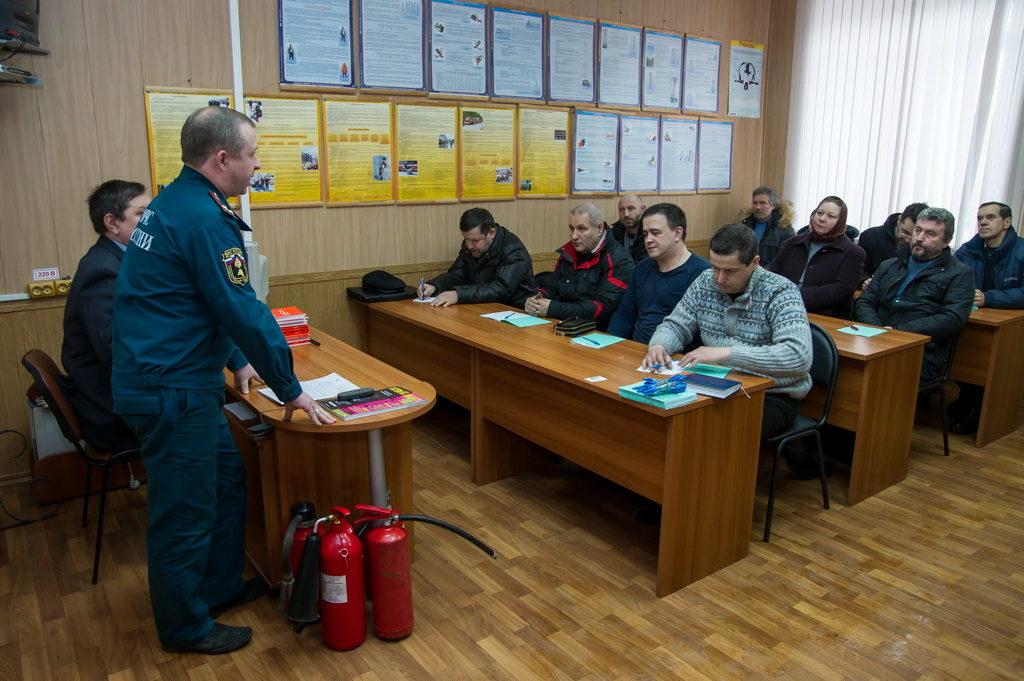 Проведение пожарно-технического минимума