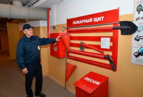 Первичные средства пожаротушения для огневых работ