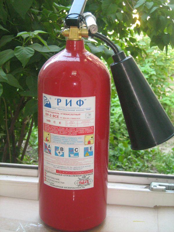 Углекислотный огнетушитель УО-3
