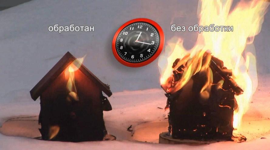 8 степеней огневой стойкости