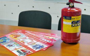 Пожарно-технический минимум кто должен проходить