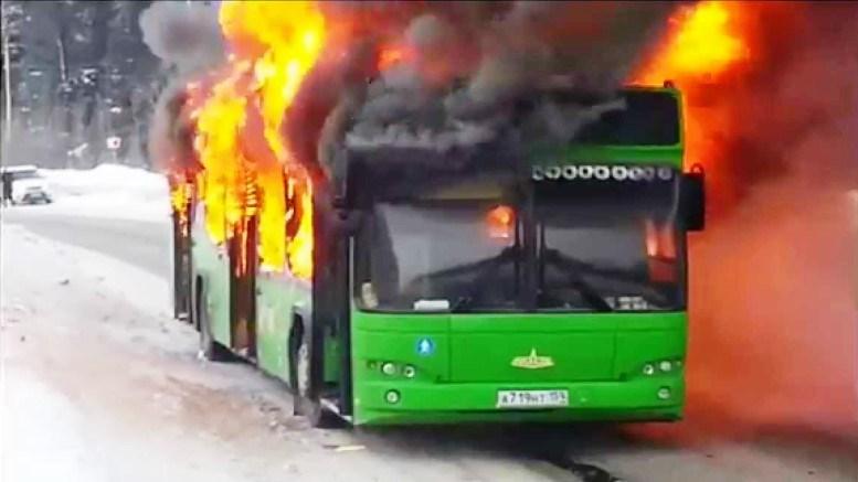 Пожар в общественном транспорте