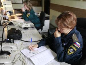 Диспетчерская служба МЧС