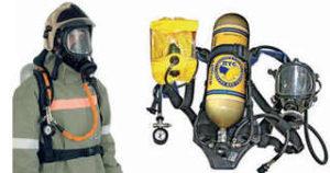 Газодымозащитный комплект защиты пожарного