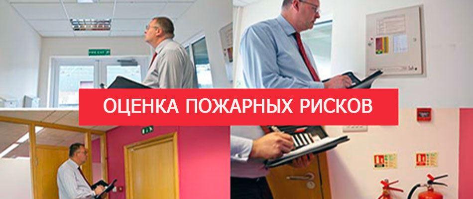 Аудит проводит независимая комиссия из высококвалифицированных сотрудников