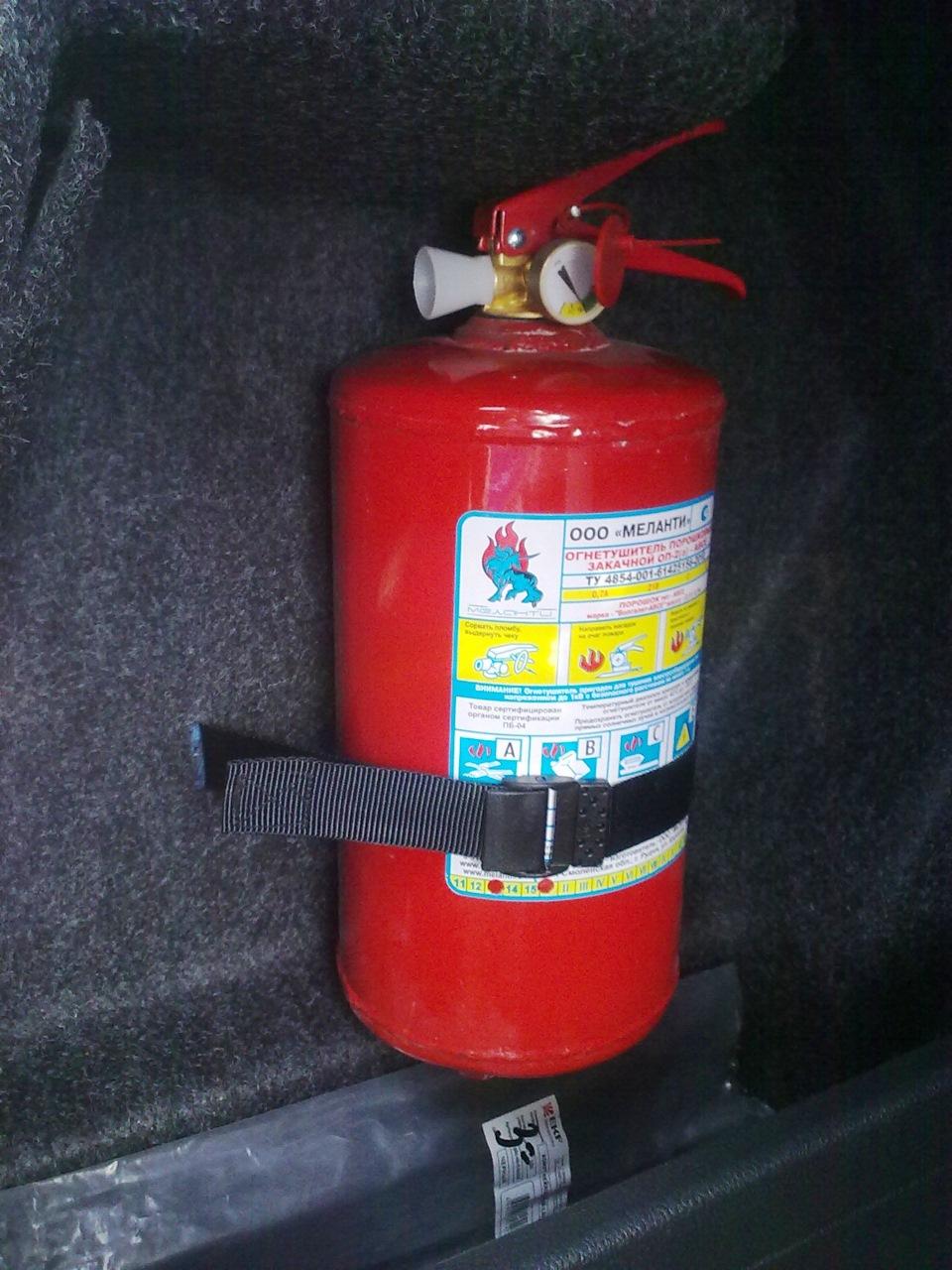 Огнетушитель порошковый закачной автомобильный