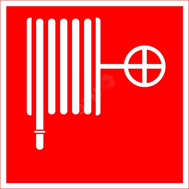 Обозначение пожарного крана