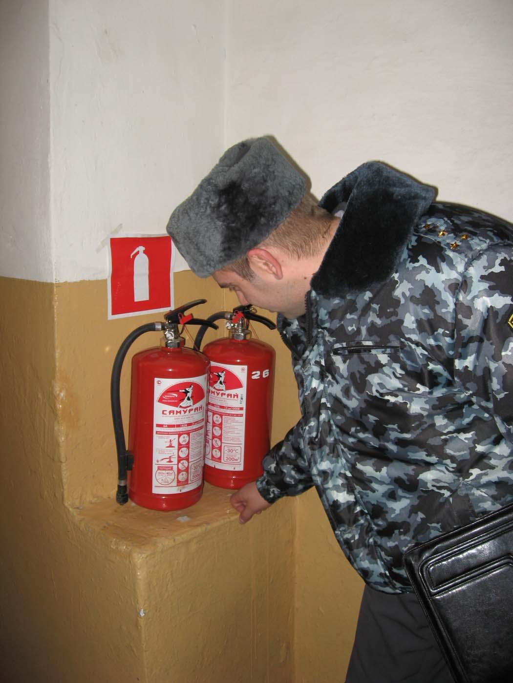 Проверка огнетушителей