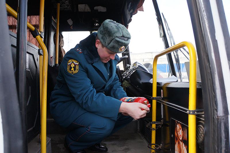 Огнетушитель в автобусе
