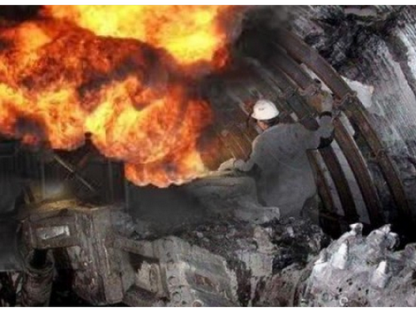 Пожар в шахте