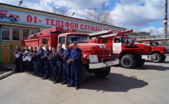 Госчасти противопожарной безопасности