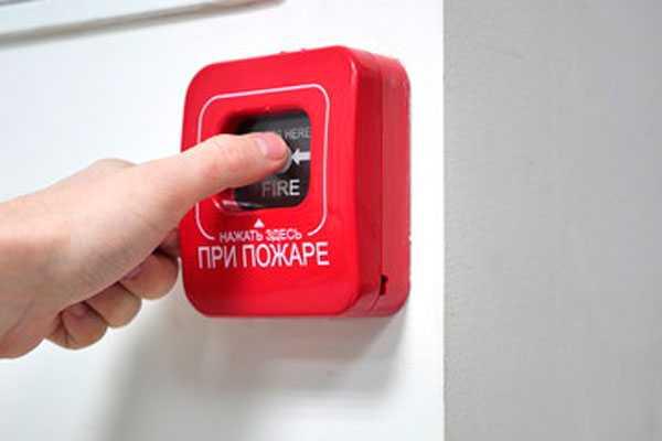 Отключение нажатием кнопки при исправной противопожарной системе