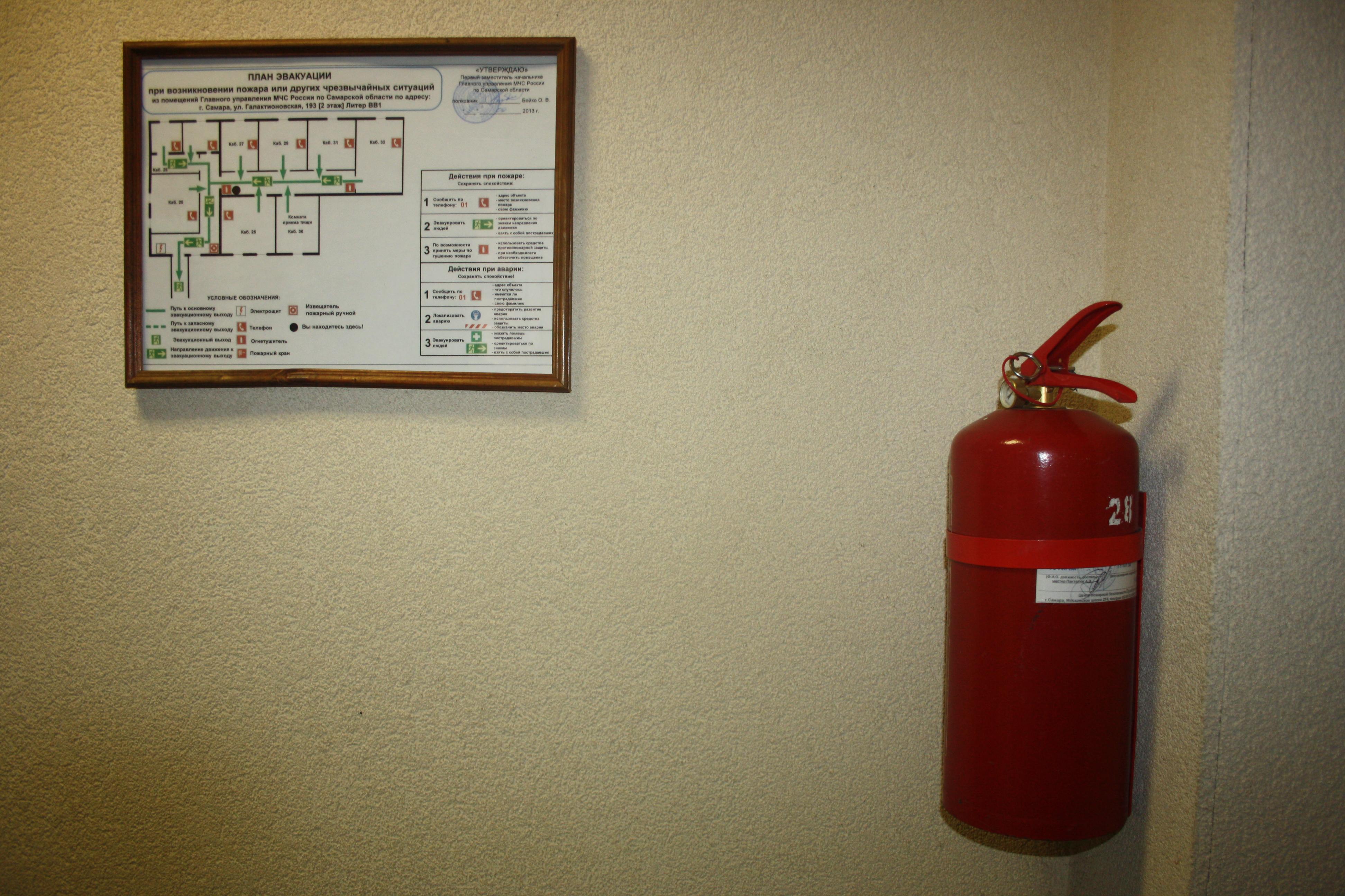 Информационный стенд и огнетушитель