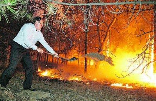 Сбивание пламени грунтом