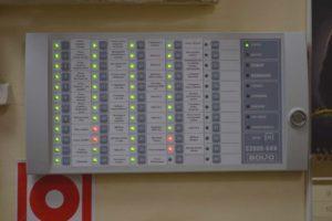 Пульт пожарной сигнализации.