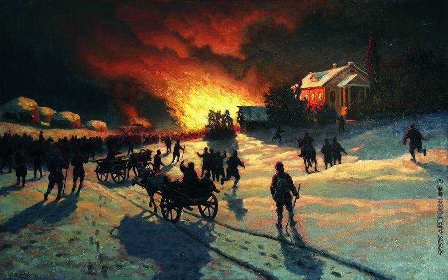 Тушение пожаров на Руси
