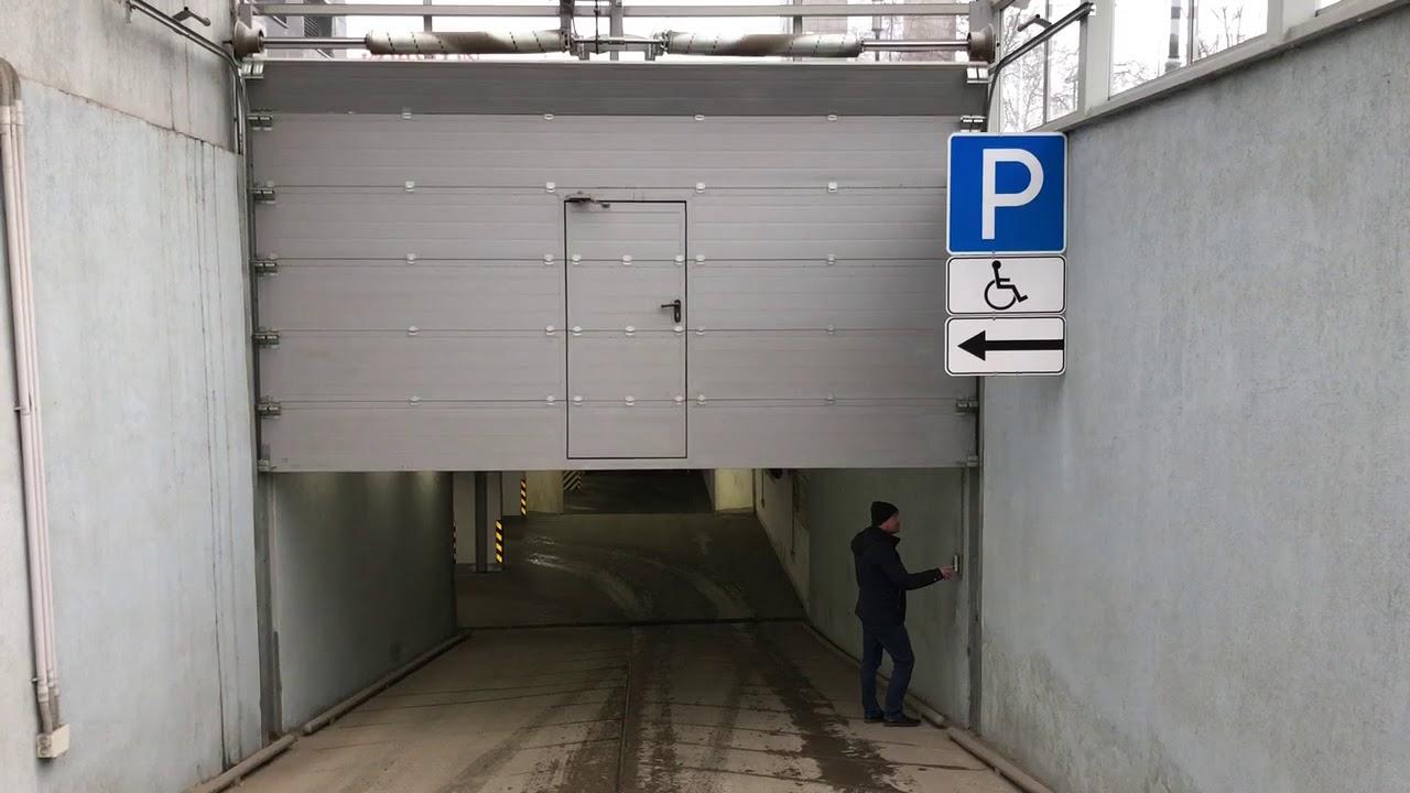 Ворота-шторы