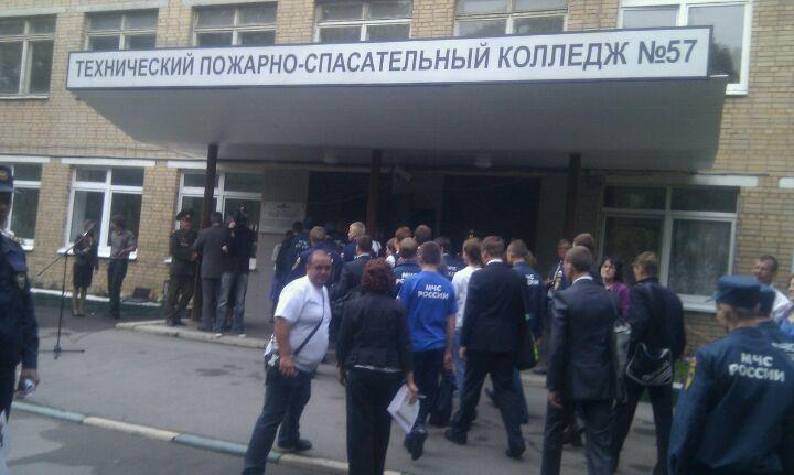 Московский колледж №57