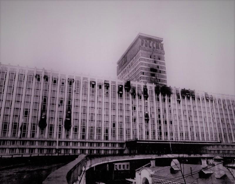 Гостиница «Россия» после пожара