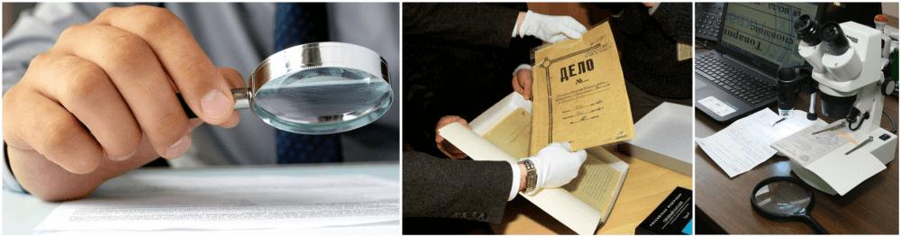 Изучение строительной, монтажной, сметной документации