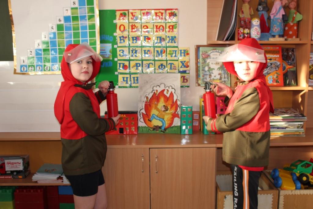 Ролевые игры в пожарных