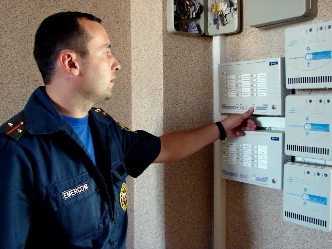 Проверка работоспособности системы противопожарной сигнализации