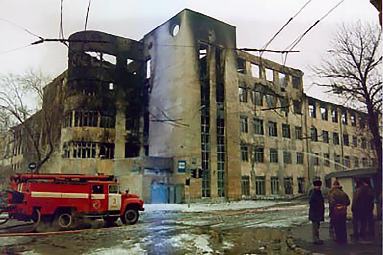 Сгоревшее здание самарского ГУВД