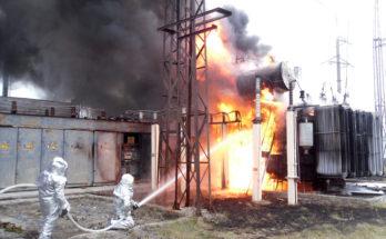 Тушение пожаров в электроустановках
