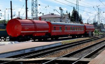Пожарный поезд РЖД