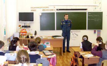 Открытый урок по пожарной безопасности в школе