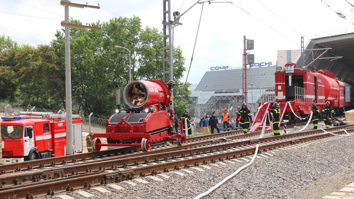 Пожарный поезд первой категории