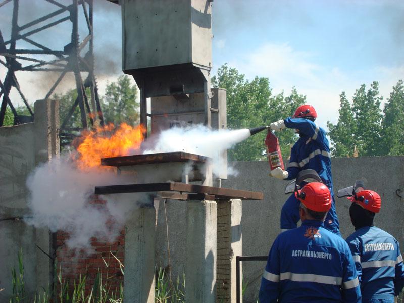 Тушение пожара силами сотрудников объекта