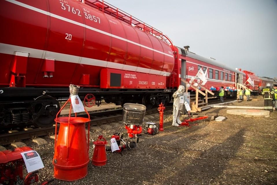 Комплектовать пожарный поезд можно чем угодно