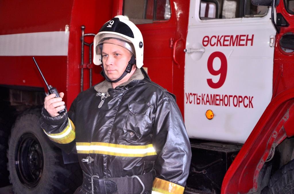 Командир пожарного отделения